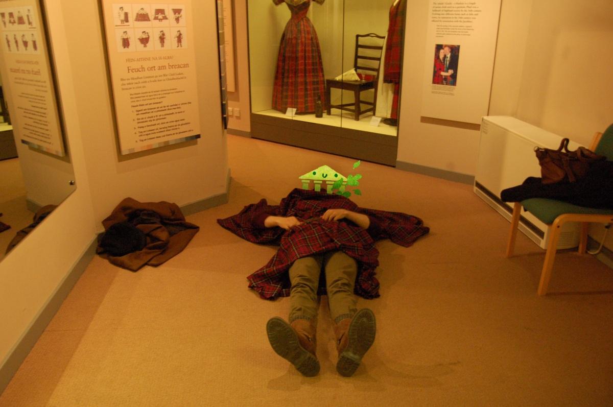 ¿Dentro o fuera? Espacios interactivos en el museo